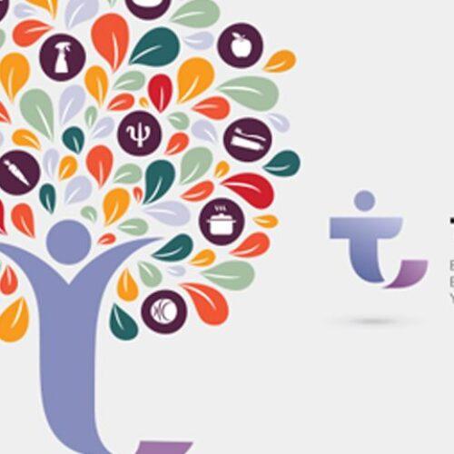 Δήμος Νάουσας: Διεξαγωγή Συνοδευτικών Δράσεων του ΤΕΒΑ