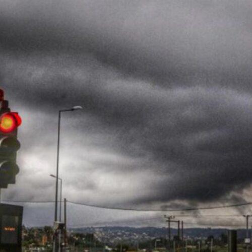 Έκτακτο δελτίο επιδείνωσης καιρού της ΕΜΥ - Οι περιοχές που θα επηρεαστούν