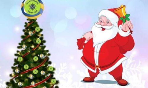 """Πρόσκληση στην Χριστουγεννιάτικη Παιδική Γιορτή του ΓΑΣ """"Αλεξάνδρεια"""" τμήμα Βόλεϊ"""