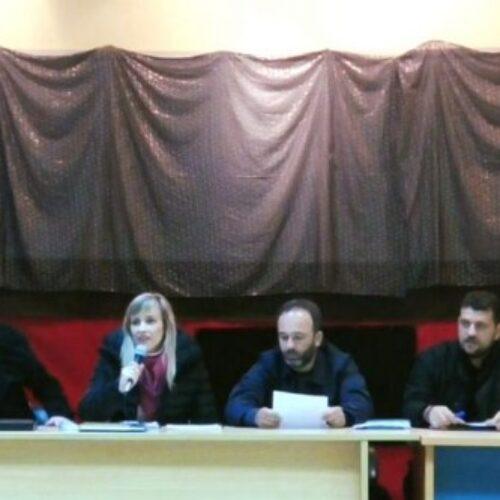 Πρόσκληση Γενικής Συνέλευσης Αγροτικού Συλλόγου Ημαθίας