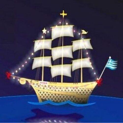 """Θάνος Κυρίτσης: Χριστούγεννα 1980 - Lattakia της Συρίας με το Εμπορικό πλοίο """"Απόστολος"""""""