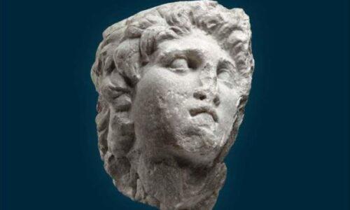 Επιστημονικό συνέδριο της ΕΦΑ Ημαθίας: «Ἠμαθεῖν: Μνήμη, Πολιτισμός και Ιστορία στην Ημαθία»