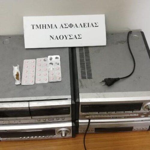 Συνελήφθη 42χρονος στην Ημαθία για κλοπές και ναρκωτικά