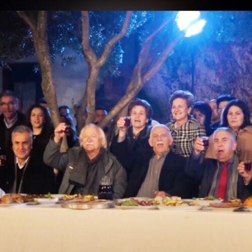 """Πρωτοχρονιά στο Εθνογραφικό Κέντρο """"Γιώργης Μελίκης"""" με την ΕΡΤ3 στις 12 το βράδυ"""