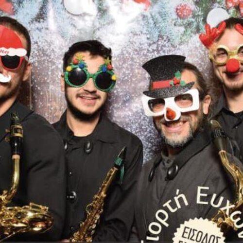 Εορταστικά Σαξόφωνα στη Βέροια, Δευτέρα 30 Δεκεμβρίου