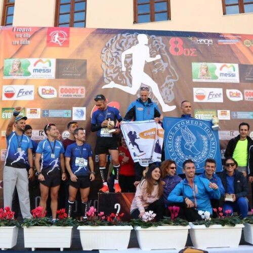Βέροια: Με απόλυτη επιτυχία έκλεισε ο 8ος Φιλίππειος Δρόμος-Amos Coech ο πρώτος νικητής