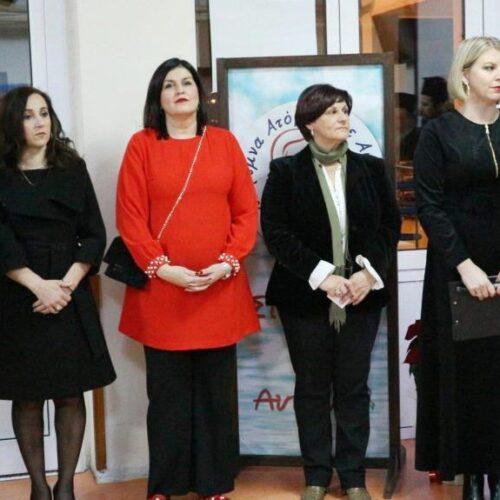 ΜΑμΑ: Εγκαινιάστηκε το Κέντρο Δημιουργικής Απασχόλησης για τα παιδιά με Αυτισμό