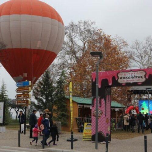 Η 2η μέρα της Γιορτής Σοκολάτας στη Βέροια - Μικρή όαση χαράς για τους μικρούς επισκέπτες