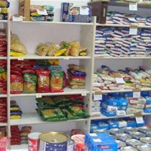 Πρόσκληση για συλλογή τροφίμων και άλλων ειδών από το Κοινωνικό Παντοπωλείο του Δήμου Βέροιας