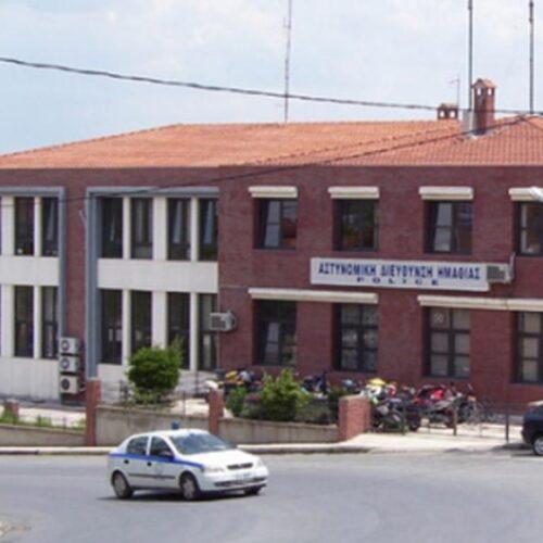 Χριστουγεννιάτικη εκδήλωση για τα παιδιά του προσωπικού της Ελληνικής Αστυνομίας στην Ημαθία