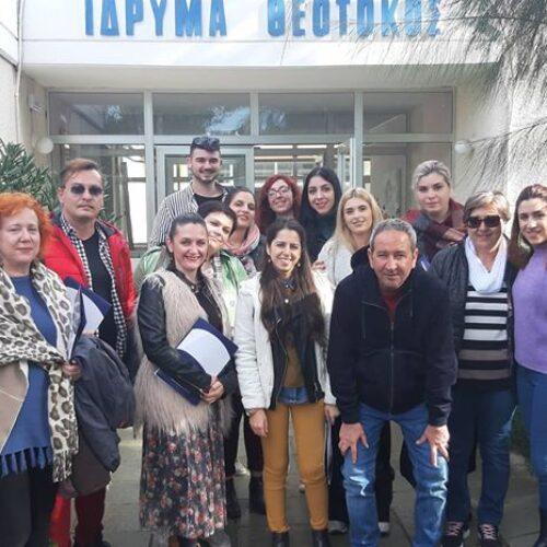 """Στην Κύπρο """"Τα Παιδιά της Άνοιξης"""""""