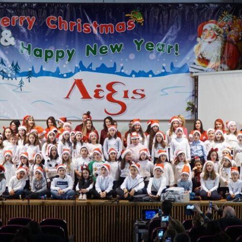 H χριστουγεννιάτικη γιορτή των φροντιστηρίων Λέξις