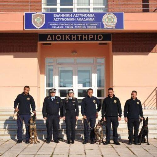 Απονομή πιστοποιητικών σπουδών από τη Σχολή  της Ελληνικής Αστυνομίας στη Βέροια