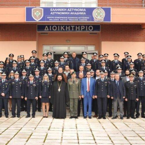 Στη Σχολή της Ελληνικής Αστυνομίας στη Βέροια πραγματοποιήθηκε η Τελετή απονομής πτυχίων σε σαράντα ένα  αξιωματικούς