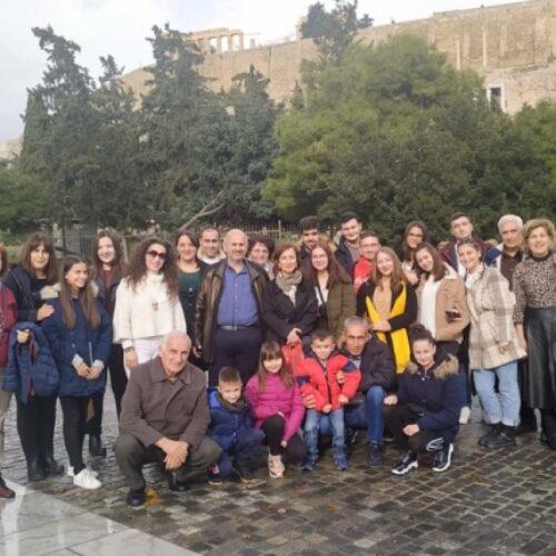 Η Εύξεινος Λέσχη Νάουσας στην Αθήνα