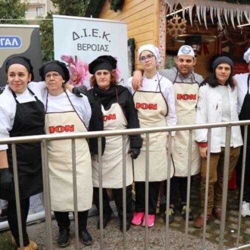 Στη Γιορτή Σοκολάτας οι μαθητές ζαχαροπλαστικής του Δημόσιου ΙΕΚ Βέροιας