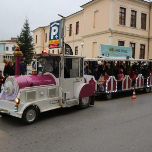 Το Χριστουγεννιάτικο τουριστικού τρενάκι και πάλι στη Βέροια - Το πρόγραμμα κυκλοφορίας