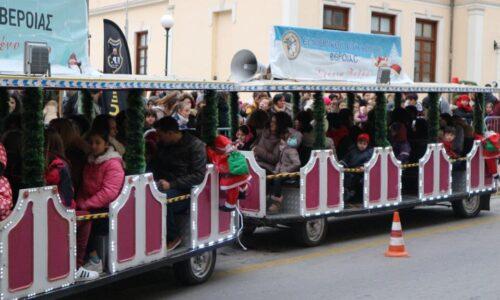Βέροια: Σήμερα, Παρασκευή 13 Δεκεμβρίου, ξεκινά το τρενάκι - Το πρόγραμμα  κυκλοφορίας