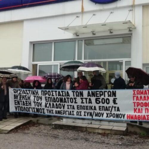 Κινητοποίησηστον ΟΑΕΔΒέροιας πραγματοποίησετοΣυνδικάτο Γάλακτος, Τροφίμων και Ποτών Ημαθίας - Πέλλας