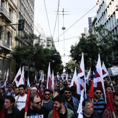 """Εργατικό Κέντρο Νάουσας: """"Ο περιορισμός των διαδηλώσεων είναι μέρος συνολικού σχεδιασμού καταστολής"""""""