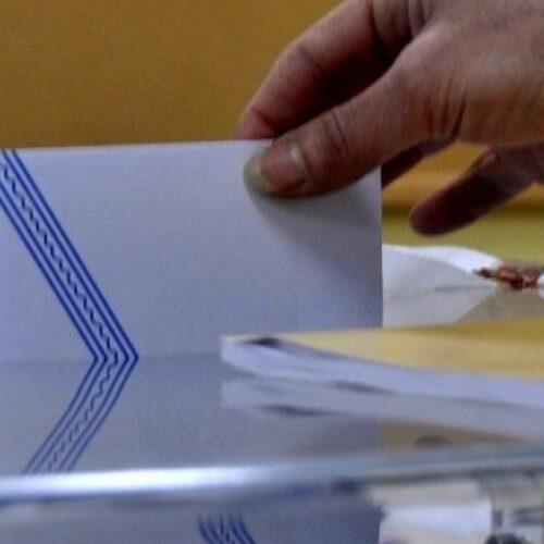 Πρώτη δύναμη η ΔΑΚΕ στις εκλογές για ΔΣ στην ΕΛΜΕ Ημαθίας