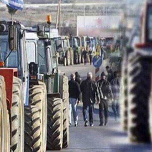 Κάλεσμα Αγροτοκτηνοτροφικού Συλλόγου Λαγκαδά