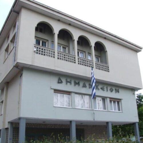 Δήμος Νάουσας: Μέχρι τις 31 Μαρτίου οι δηλώσεις για τον καθορισμό της επιφάνειας ή και της χρήσης ακινήτου για τον υπολογισμό φόρων