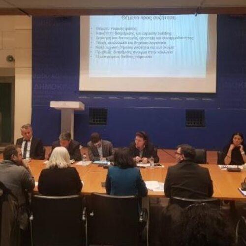 Σύσκεψη για τα ΔΗΠΕΘΕ στο Υπουργείο Πολιτισμού