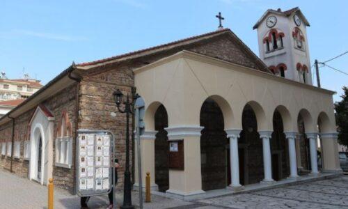Αγρυπνία στον Μητροπολιτικό Ναό Βέροιας, Παρασκευή 17 Ιανουαρίου