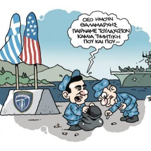 """""""Φουλ επίθεση ΣΥΡΙΖΑ στους χειρισμούς Μητσοτάκη στην εξωτερική πολιτική"""" γράφει η Μαρία Μητσοπούλου"""
