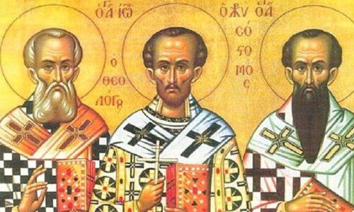 Αγρυπνία στο Ναό της Υπαπαντής του Χριστού στη Βέροια