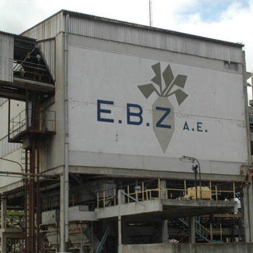 Καταγγελία του Εργατικού Κέντρου Βέροιας για την αθέτηση συμφωνίας για την επαναλειτουργία του Εργοστασίου Ζάχαρης στο Πλατύ
