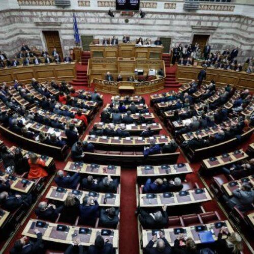 Νέα Πρόεδρος της Δημοκρατίας η Αικατερίνη Σακελλαροπούλου με 261 ψήφους