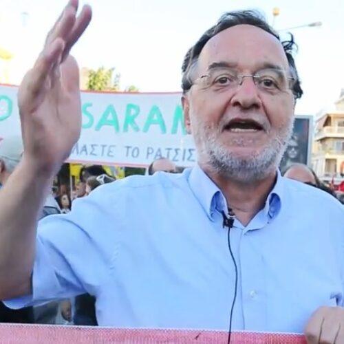 Το ΚΚΕ για την παραπομπή  σε δίκη του Παναγιώτη Λαφαζάνη