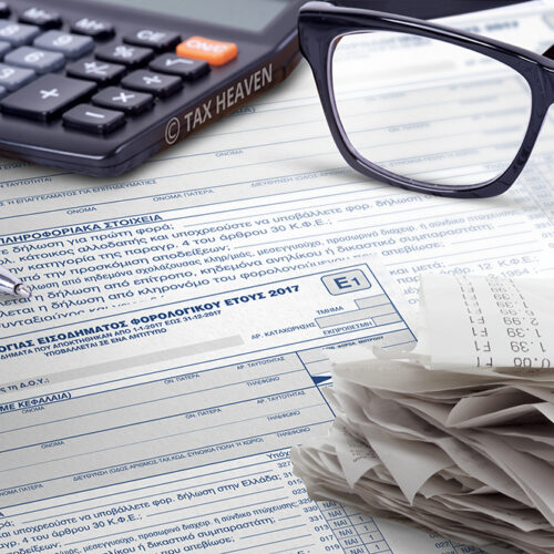 Φρ. Καρασαρλίδου: Μείωση προσαυξήσεων σε βεβαιώσεις φόρων  φορολογικών δηλώσεων παρελθόντων ετών