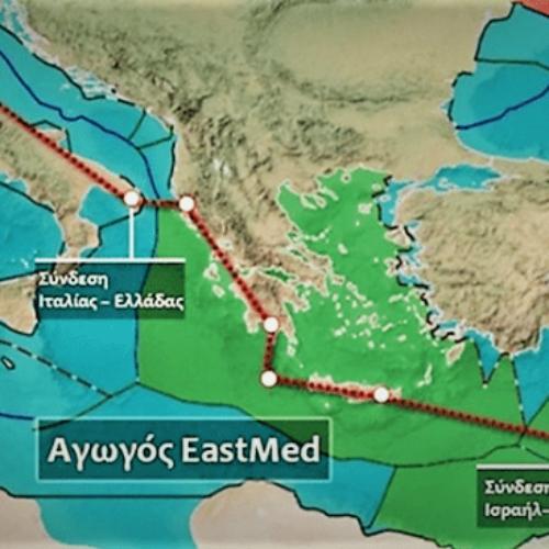 ΚΚΕ: Μόνο νέους κινδύνους για τους λαούς φέρνει η συμφωνία για τον αγωγό East Med