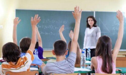 Ξεκινά η υποβολή δικαιολογητικών για τους 5.250 διορισμούς στην Εκπαίδευση - Τα κριτήρια