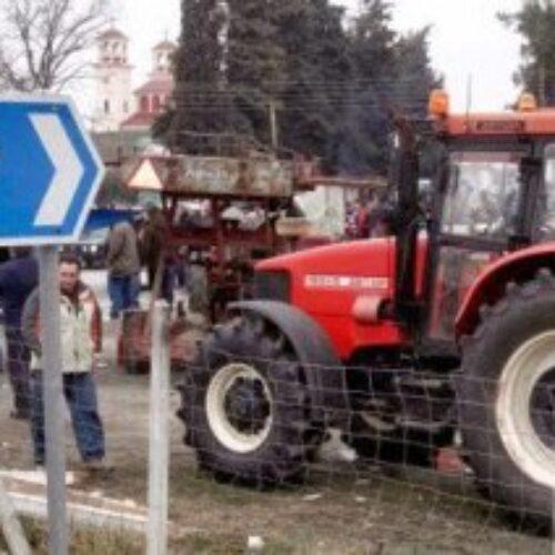 Κάλεσμα του Αγροτικού Συλλόγου Βέροιας στον κόμβο της Κουλούρας