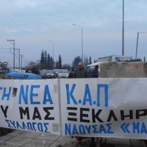"""Αγροτικός Σύλλογος Νάουσας """"Μαρίνος Αντύπας"""": Συγκέντρωση τρακτέρ και αγροτικά στη διασταύρωση της Νάουσας"""