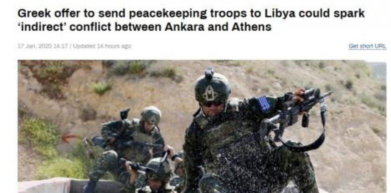 Russia Today: Αποστολή ελληνικών στρατευμάτων στη Λιβύη σημαίνει έμμεσος πόλεμος με την Τουρκία