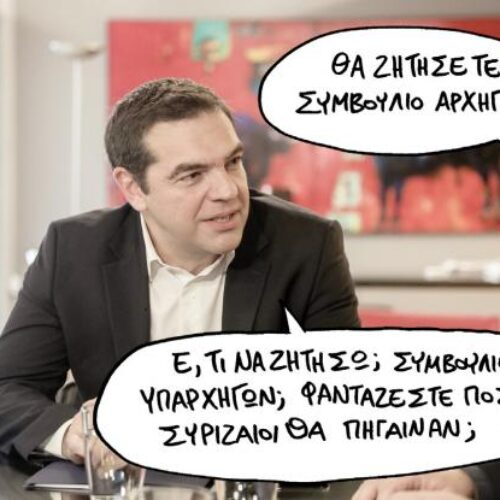 """""""ΣΥΡΙΖΑ: Πολιτική αμηχανία, υψηλοί αντιπολιτευτικοί τόνοι"""" γράφει η Μαρία Μητσοπούλου"""