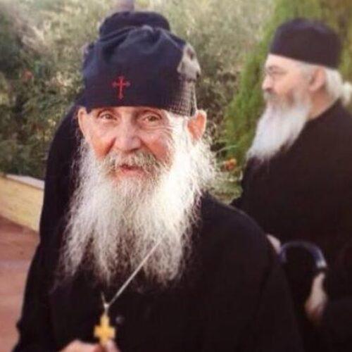Μνημόσυνο για τον μακαριστό Εφραίμ της Αριζόνας στο Μοναστήρι του Προδρόμου Νάουσας