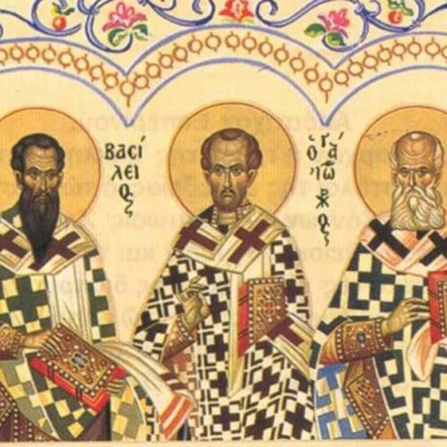 Ποιμαντορική εγκύκλιος εορτής Τριών Ιεραρχών