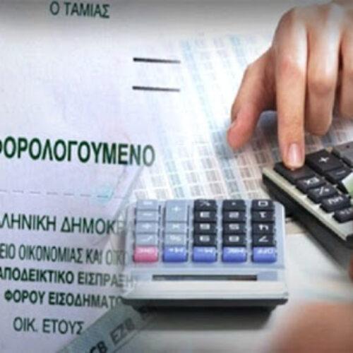 Κοινοβουλευτική παρέμβαση του ΚΚΕ σχετικά με φορολογικές επιβαρύνσεις για αναδρομικά συντάξεων