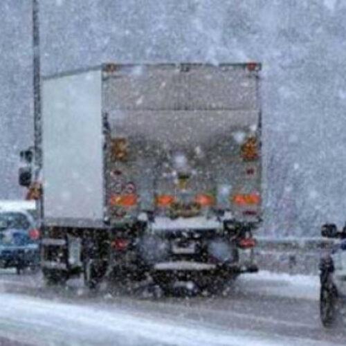Μέτρα απαγόρευσης κίνησης οχημάτων λόγω των προβλεπόμενων κακών καιρικών συνθηκών