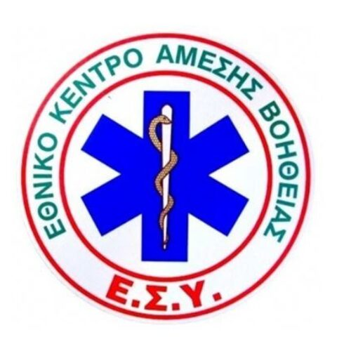 ΕΚΑΒ: Ασκήσεις προσομοίωσης και ετοιμότητας για την αντιμετώπιση ύποπτου περιστατικού κορωνοϊού