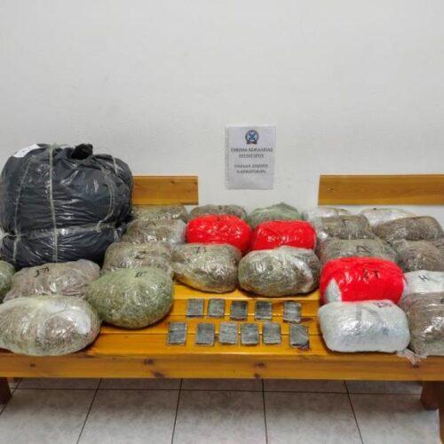 Συνελήφθη 48χρονος στην Ημαθία για εισαγωγή, μεταφορά και διακίνηση ναρκωτικών - Μετέφερε πάνω από 33 κιλά κάνναβης