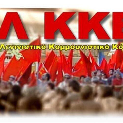 """Κ.Ο. Ημαθίας Μ-Λ ΚΚΕ: """"Να ανατραπεί η συμφωνία για τις αμερικάνικες βάσεις στην Ελλάδα"""""""