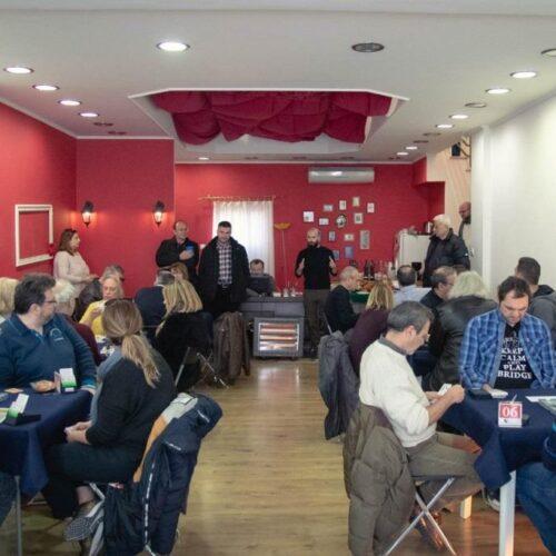 Κοπή πίτας και τουρνουά από τη Σύγχρονη Λέσχη Μπριτζ Βέροιας