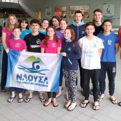 """Εντυπωσιακά τα αποτελέσματα για την Κολυμβητική Ακαδημία """"Νάουσα"""" στους Χειμερινούς αγώνες"""